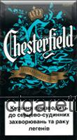 Chesterfield Super Slims Agate