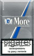 Buy More Subtle Silver cigarettes